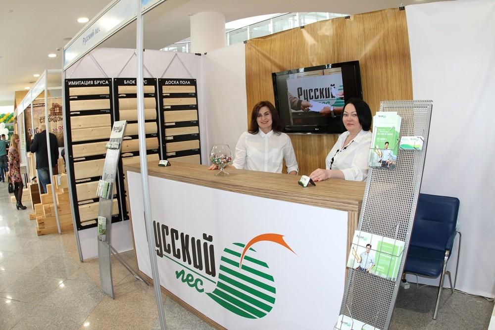 Компания «Русский лес» представила свою продукцию на выставке «Загородный дом – 2016»