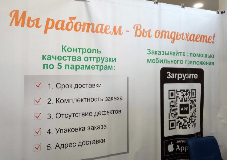 На выставке «Загородный дом-2017» стенд компании «Русский лес» посетило около 2 тысяч человек